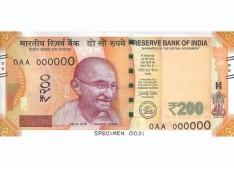 J&K: Release of Funds under Revenue component