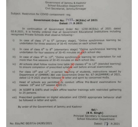 JKUT Govt issues new restrictions for COVID Containment for Govt & Private Educational Institutions