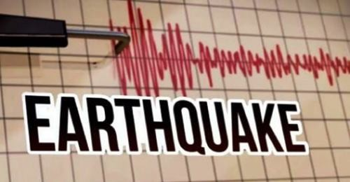 4.3-magnitude hits in  Jammu and Kashmir