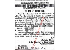 J&K Govt installs call centers for public lodging of grievances: What about pending grievance since years?