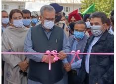 Advisor Farooq Khan inaugurates