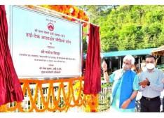 Lt Governor inaugurates Rs 5.13 crore hi-tech multi-purpose video wall facility en route SMVD Shrine