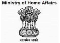 MHA extends BSF's powers of arrest, search & seizure in entire J&K, Ladakh